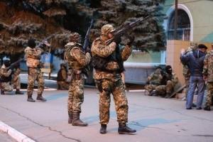 Бойовики - сепаратисти