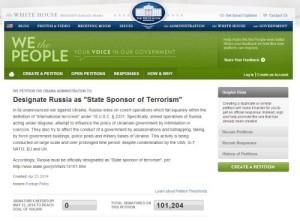 Петиція - Росія спонсор тероризму