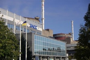 запоріжська АЭС