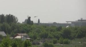 авіаудар аеропорт Донецьк