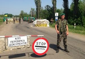 Державний кордон України