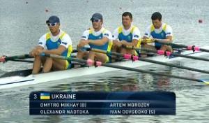 академічне вислування україна