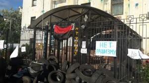 Акція протесту під Посольством РФ Україні