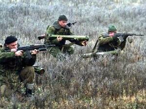 батальйон АЗОВ