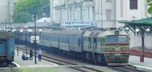 Чернівці-Київ поїзд