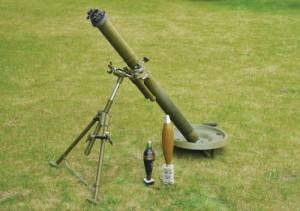 120 мм міномет