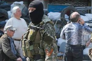 терористи сєверодонецьк