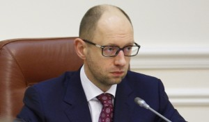 Яценюк Арсеній