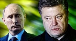 Петро Порошенко Володимир Путін