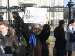 Жінки Донецька