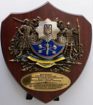 ДСБЕЗ України