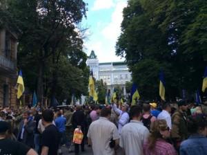 "Батальйон ""Донбас"" під АП"