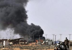 Лівія тріполі