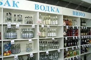 Водка на прилавках Луганська