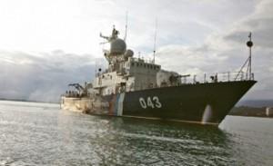 флот Росії