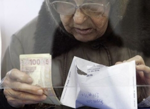 виплата пенсій