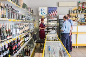 Продавець алкоголю