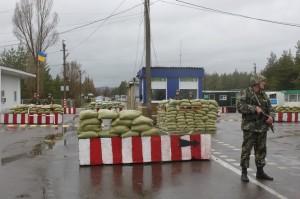 Блок-пост поблизу Маринівки