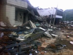 землетрус Китай