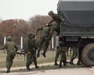 Вторгнення російських військ