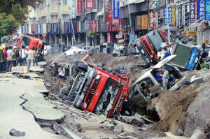 вибух газу Тайвань