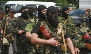 терористи Донбас