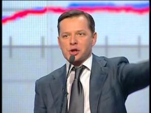Олег Ляшко Свобода слова
