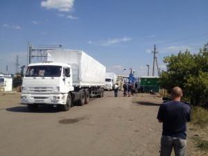 Гуманітарна допомога Путіна