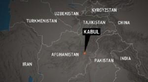 Кабул Афганістан