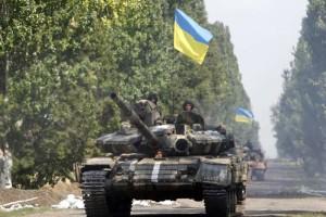 АТО українські танки