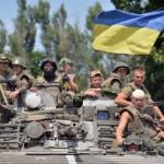 АТО українські війська