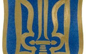 українська військова організація