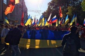 марш миру Москва