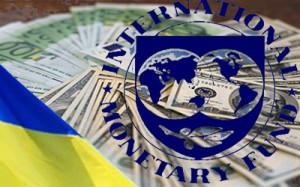 МВФ Україна