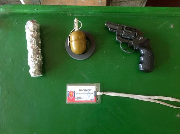 зброя і вибухівка розвідника ДНР