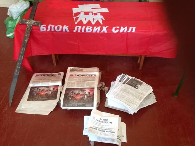 антиукраїнські листівки