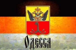так звана одеська народна республіка