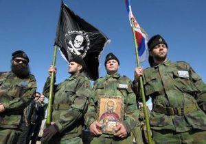 серби в зоні ато