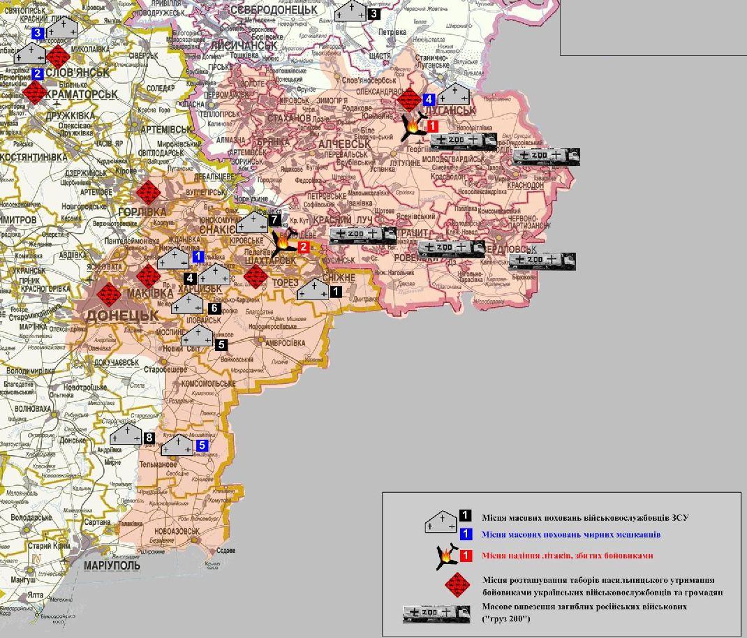 карта поховань на Донбасі
