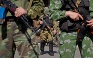 терористи днр лнр