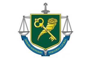 Держфінінспекція України