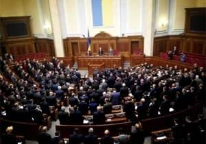 верховна рада депутати