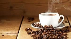 ароматна кава