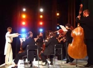 оркестр київ класик