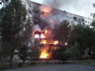 обстріли жилих кварталів бойовиками лнр