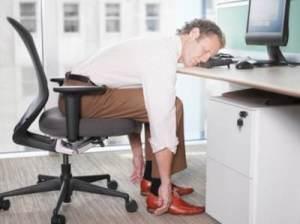сон на роботі