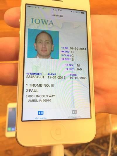 водійські права мобільний додаток
