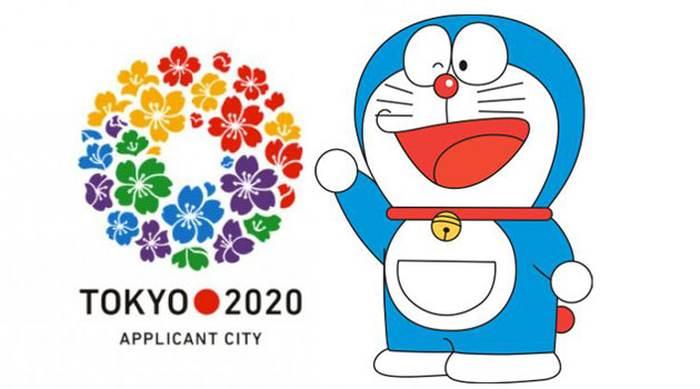 токіо 2020