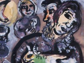 Марк Шагал картина