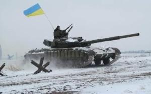 ато український танк